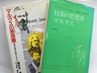 古本・古書宅配買取実績(大阪のお客様)(CH09)