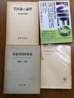 古本・古書宅配買取実績(京都のお客様)(CL30)