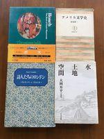 古本・古書宅配買取実績(大阪のお客様)(DA05)