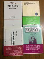 古本・古書店頭買取実績(大阪のお客様)(DA26)