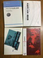 古本・古書出張買取実績(大阪のお客様)(DA257)