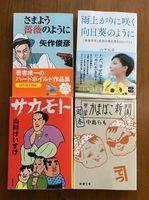 古本・古書出張買取実績(大阪のお客様)(DC13)